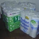 東南海地震に備えてトイレットペーパーを備蓄しよう