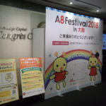 A8フェスティバルin大阪2018に行ってきました