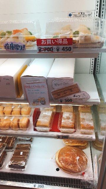 チョコケーキ300円
