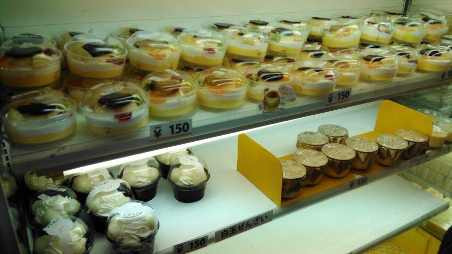 スイートガーデン神戸工場 直販店は夢の国です