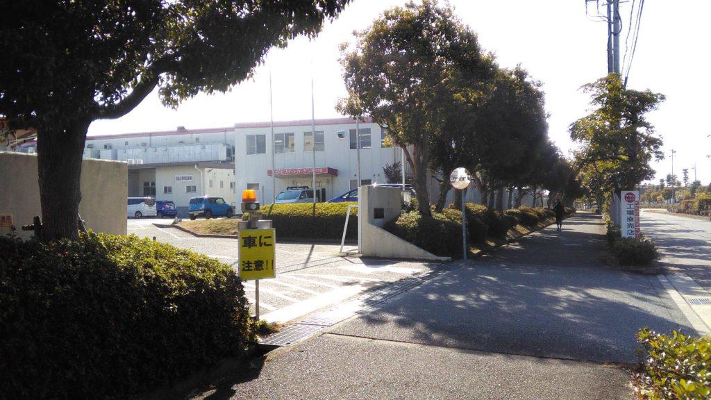 不二家神戸の工場入口