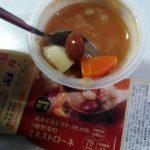 野菜を食べるレンジカップスープは簡単便利なので朝の忙しいときや帰りが遅いときに重宝します