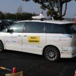 ニュータウンにおける自動運転車両の実証実験に参加しました