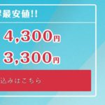 【enひかり】本当に速かった!764.46Mbpsを記録!