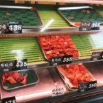 行列ができるお肉屋さん「ミートショップナカオ」のお肉はほんとに安くておいしいです(兵庫県三木市)